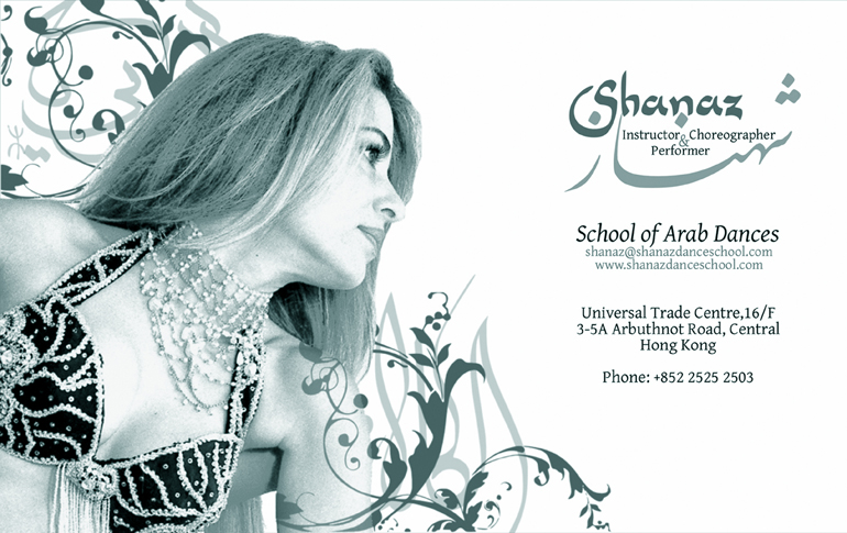 Belly Dance classes with Shanaz School of Arab Dances